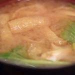 97564993 - 熱々揚げ中心の味噌汁