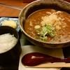 めん房 新月亭 - 料理写真:「カレーうどん(小ライス付)」