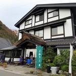 Koshikiteuchisobaizumi - 店舗外観