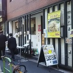 赤坂 よ志多 - 赤坂駅から徒歩5分くらい