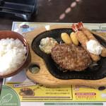 びっくりドンキー - エビフライ&ハンバーグステーキとライス(別売)