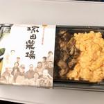 塚田農場 オベントウ&デリ -