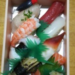玄海鮨 - 竹にぎり  1000円