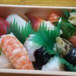 玄海鮨 - 竹にぎり  8貫