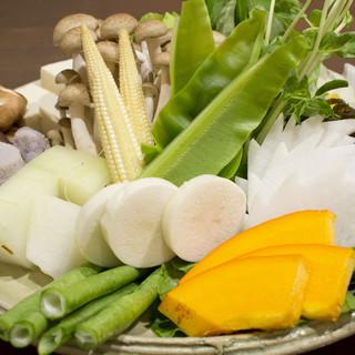 沖縄県の太陽と大地が育んだ野菜