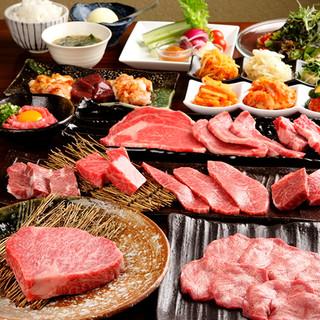歓送迎会に!日本三大和牛をお得に味わう多彩なコース
