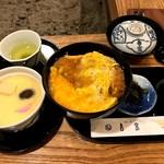 97573230 - かつ丼と茶碗蒸し