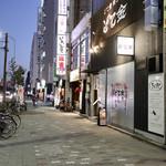どて金  - 新栄町駅徒歩3分です
