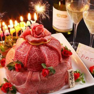 記念日や誕生日、大事な食事会に☆特大!黒毛和牛ケーキ登場‼