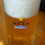 ととすけ - 生ビール 静岡麦酒(550円)