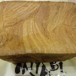 CAFE&BAKERY MIYABI - 究極の食パン みやび 1.5斤