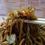縄文の豚 - 麺リフト