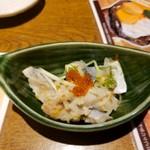 活菜旬魚 さんかい - 料理写真:お通し