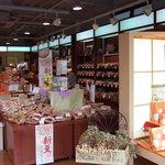 9759451 - ピーナッツサブレー、落花生、千葉県の物産品等、品揃え豊富