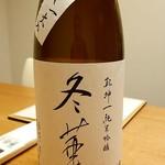 日本料理 e. - 乾坤一 純米吟醸 冬華