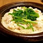 日本料理 e. - 毛ガニの炊き込みご飯