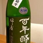 日本料理 e. - 綿屋 百年酵母