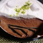 テオブロマ - ほぼクリーム
