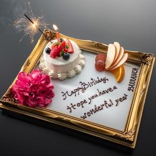お祝いは特製ホワイトケーキで華やかに