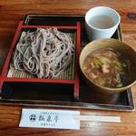 瓢泉亭 - 鴨ざる 2018年12月