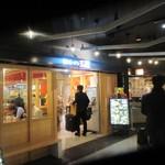 屋台ラーメン 玉龍 - お店は福岡空港3階のラーメン滑走路にあります。
