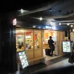 屋台ラーメン 玉龍 - 福岡空港3階のラーメン滑走路にあるトンコツラーメンのお店です。