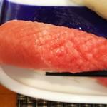 玄海鮨 - マグロ  美しいです
