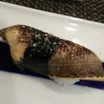 玄海鮨 - アナゴ