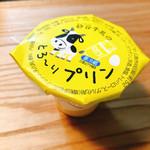 バッケンモーツァルト - 砂谷牛乳のとろ〜りプリン(250円+税)