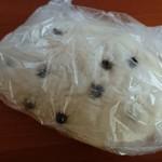 スクラッチベーカリーYOU - チョコクリームパン