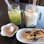 ペレニアルロックガーデン春子谷地 cafe ミルクの里 -