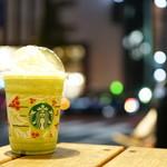 スターバックス・コーヒー - 抹茶 クリーム フラペチーノ® tall (¥470)