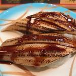 すし松 - 炙り穴子