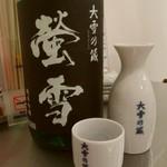 お酒や とほにほ - 大雪乃蔵 蛍雪 単品600円