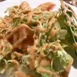 アルカラム - サラダは箸で