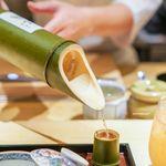 一本木石橋 - 青竹酒