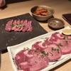若葉亭 - 料理写真:タン塩・イチボ・ 白菜キムチ