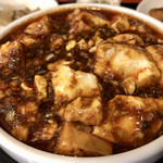 Chiiran - 四川麻婆豆腐
