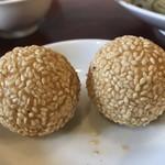 中華料理 八戒 - 胡麻団子
