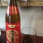 中華料理 八戒 - 紹興酒ボトルいれちゃったw