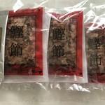 西村浅盛商店 - 料理写真: