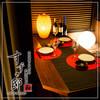 新横浜 居酒屋 すずの邸 和食と完全個室 - その他写真:
