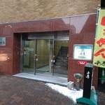 千寿 - 建物入口