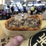 米沢 琥珀堂 - 料理写真:米沢牛スペシャルメンチ