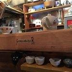 浅見製麺所 - とても味のある店内