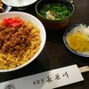 長谷川 - 料理写真:親子丼 ¥650