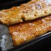 うなぎ秋本 - 料理写真:特撰 共水うなぎ