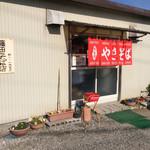 篠田そば店 -