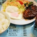 緑亭 - 煮込みハンバーグ定食