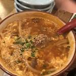 夜空のジンギスカン - 夜空のスープ